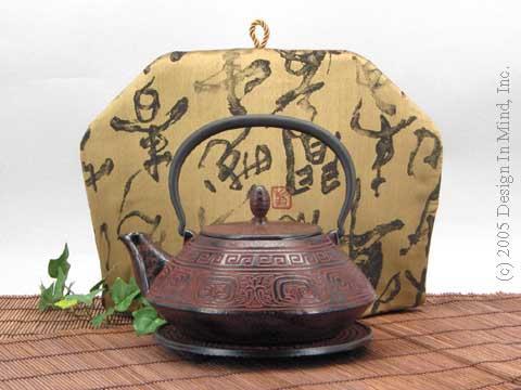 Cast Iron Teapot - Aztec & trivet