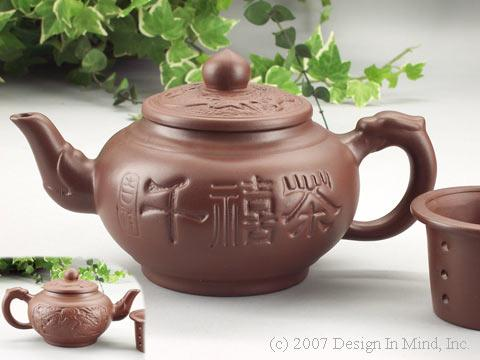 Traditional Chinese Yixing teapots are ideal for green teas.