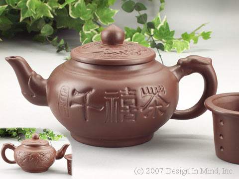 Yixing Prosperity 14 oz. teapot w/infuser