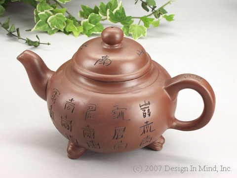 Yixing Song 18 oz. teapot