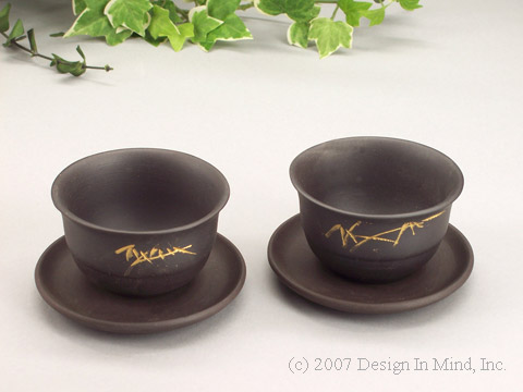 Yixing Brown-Black Bamboo Cup and Saucer set