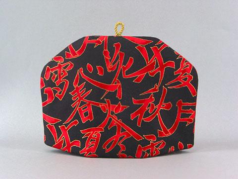 Tea Cozy - Calligraph Red