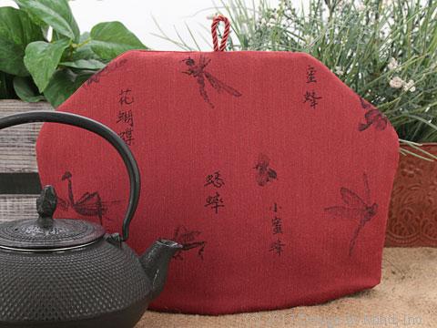 Tea Cozy - Cricket Red